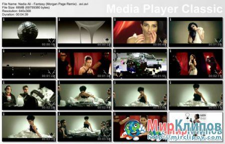 Nadia Ali - Fantasy (Morgan Page Remix)