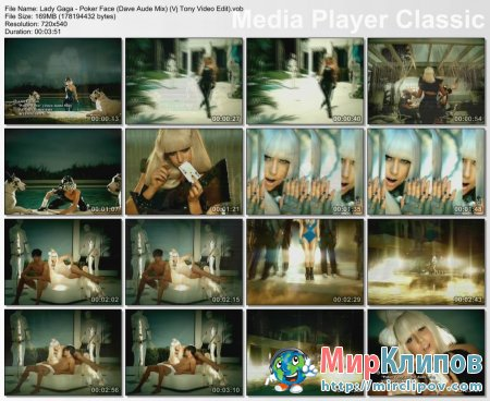 Lady Gaga - Poker Face (Dave Aude Mix) (Vj Tony Video Edit)