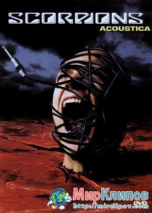 Scorpions - Acoustica (Live, Lisbon, 2001)
