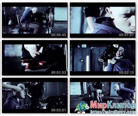 Moonbeam Feat. Blackfeel Wite - Song For A Girl