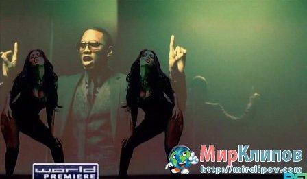 Trey Songz Feat. Nicki Minaj - Bottoms Up