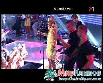 Funk-U - Оставь Его (Live, Свiжа Кров)