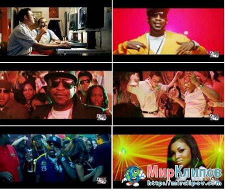 Tony Yayo Feat. 50 Cent - Pass The Patron