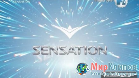 Sensation White - Promo Video (Live, 2009)
