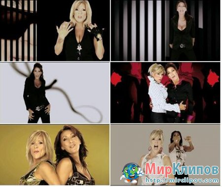 Sabrina Salerno & Samantha Fox - Call Me