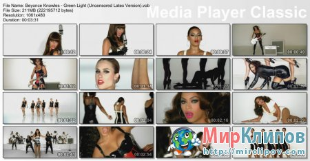 Beyonce Knowles - Green Light (Uncensored Latex Version)