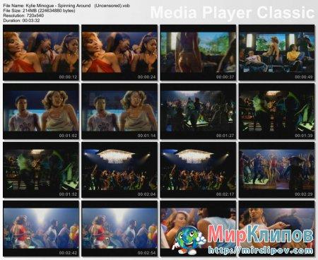 Kylie Minogue - Spinning Around