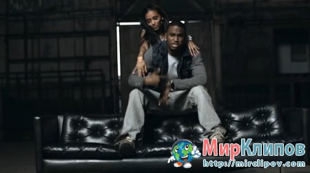 Trey Songz - Already Taken (Step Up 3D)