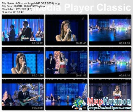 А-Студио - Ангел (Live, Новые Песни О Главном, 2009)