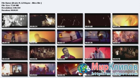 Drake Feat. Lil Wayne - Miss Me