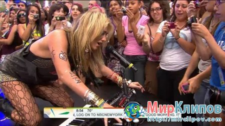 Kesha - Take It Off (Live, Today Show)