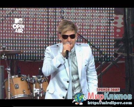 Митя Фомин - Все будет хорошо (Live, MTV Open Air, 2010)