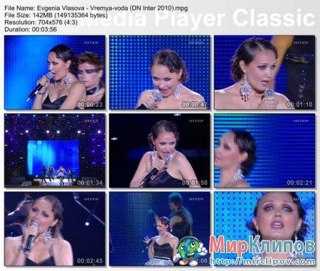 Евгения Власова - Время-Вода (Live, День Независимости Украины, 2010)
