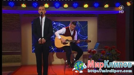 Hurts - Wonderful Life (Live, ARD Morgenmagazin)