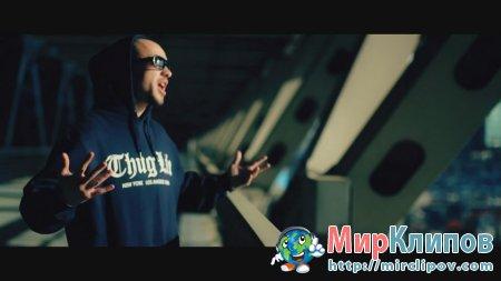 ST Feat. DJ Maxxx - Скажи Мне, Кто