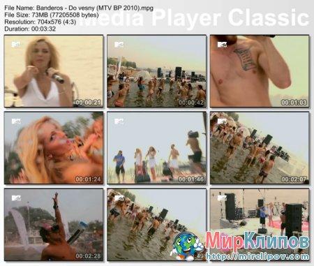 БандЭрос - Мне До Весны (Live, MTV Beach Party, 2010)