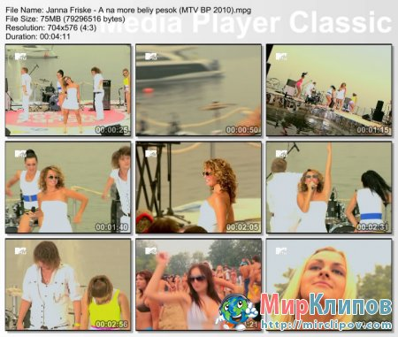 Жанна Фриске - А На Море Белый Песок (Live, MTV Beach Party, 2010)