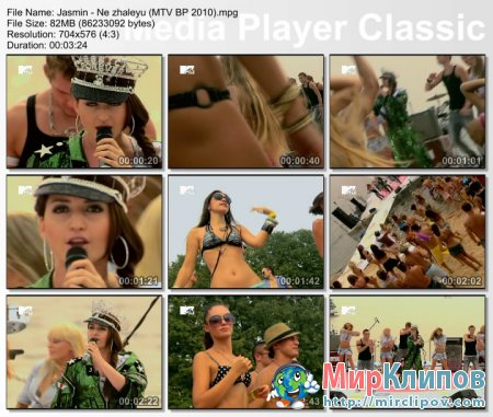 Жасмин - Не Жалею (Live, MTV Beach Party, 2010)