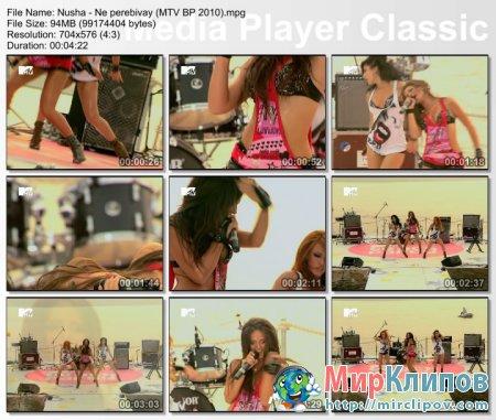 Нюша - Не Перебивай (Live, MTV Beach Party, 2010)