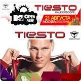 Tiesto - MTV Open Air (Live, Красная Площадь, 2010)
