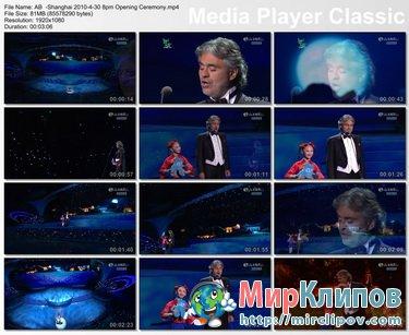 Andrea Bocelli - Nessun Dorna (Live)