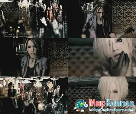 The Gazette - Red