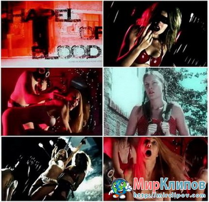Murderdolls - Chapel Of Blood