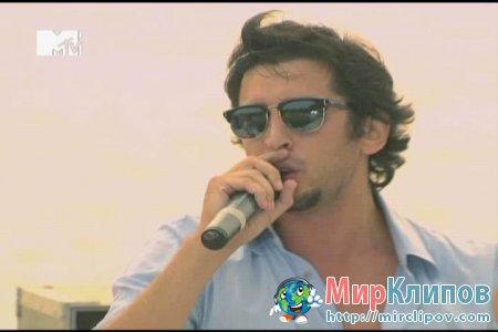 Градусы - Кто Ты (Live, MTV Beach Party, 2010)