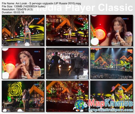 Ани Лорак - С Первого Взгляда (Live, Удачные Песни, 2010)