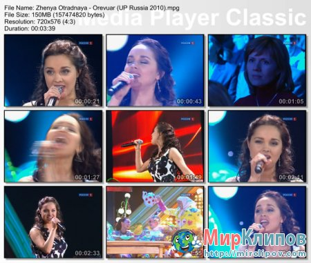 Евгения Отрадная - Оревуар (Live, Удачные Песни, 2010)