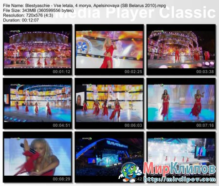 Блестящие - Все Летала, За Четыре Моря, Апельсиновая Песня (Live, Славянский Базар, 2010)