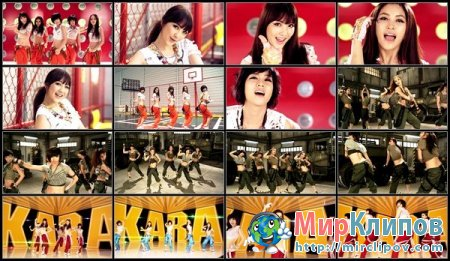 Kara - Mister (Japanese Version)