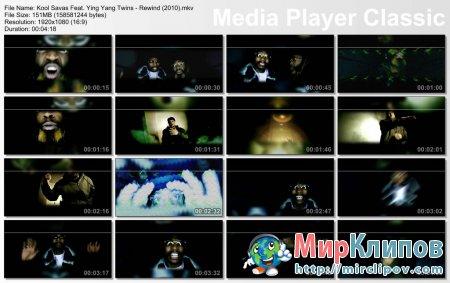 Kool Savas Feat. Ying Yang Twins - Rewind
