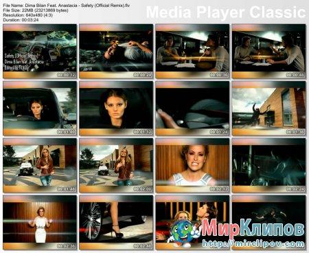 Anastacia Feat. Дима Билан - Safety (Remix)