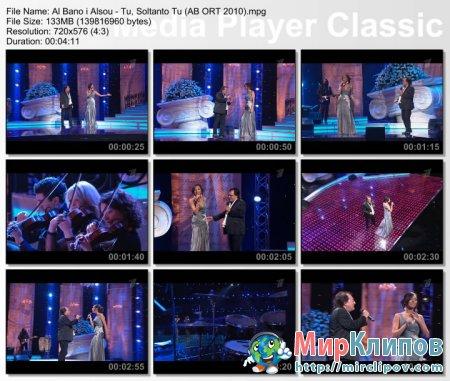 Al Bano и Алсу - Tu, Soltanto Tu (Al Bano и Его Леди, Live, 2010)