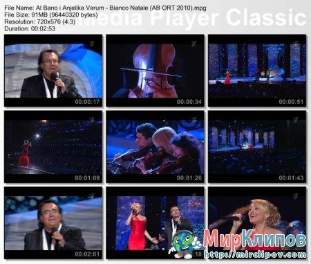 Al Bano и Анжелика Варум - Bianco Natale (Al Bano и Его Леди, Live, 2010)