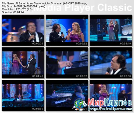 Al Bano и Анна Семенович - Sharazan (Al Bano и Его Леди, Live, 2010)