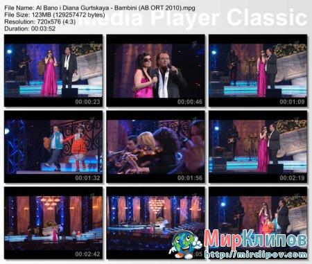 Al Bano и Диана Гурцкая - Bambini (Аль Бано и Его Леди, Live, 2010)