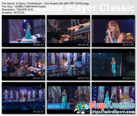 Al Bano и Наталья Подольская - Che Angelo Sei (Al Bano и Его Леди, Live, 2010)