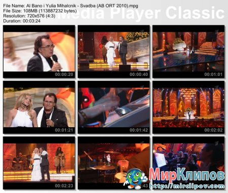 Al Bano и Юлия Михальчик - Свадьба (Al Bano и Его Леди, Live, 2010)