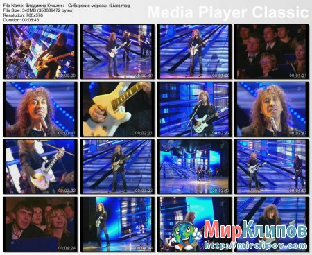 Владимир Кузьмин - Сибирские Морозы (Live)