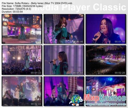 София Ротару - Белый Танец (Live, Премия Муз ТВ, 2004)