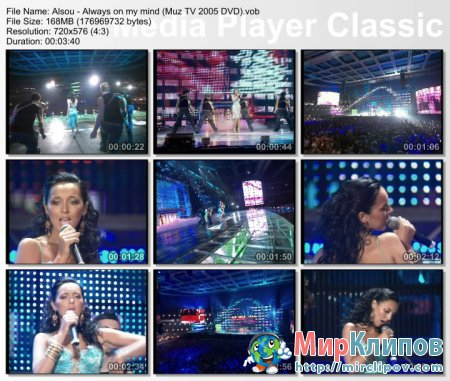 Алсу - Always On My Mind (Live, Премия Муз ТВ, 2005)