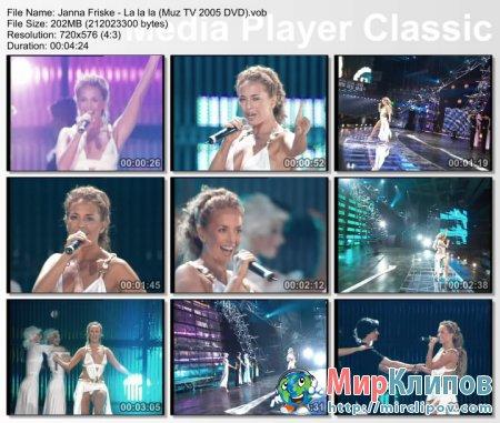 Жанна Фриске - Ла Ла Ла (Live, Премия Муз ТВ, 2005)