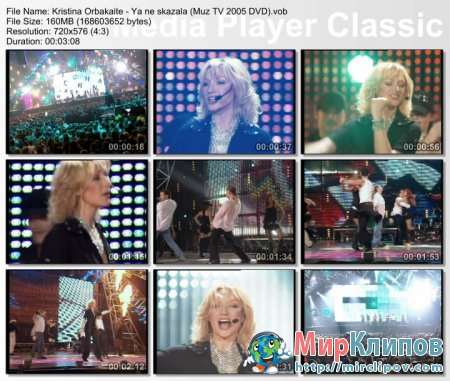 Кристина Орбакайте - Я Не Сказала (Live, Премия Муз ТВ, 2005)