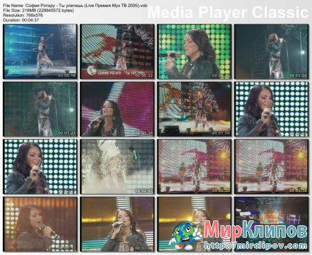 София Ротару - Ты Улетишь (Live Премия Муз ТВ 2005)