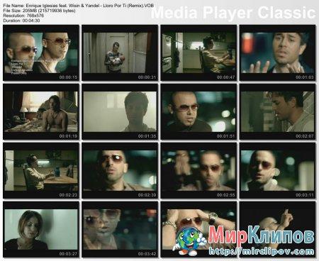 Enrique Iglesias Feat. Wisin & Yandel - Lloro Por Ti (Remix)