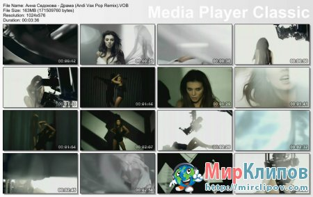 Анна Седакова - Драма (Andi Vax Pop Remix)