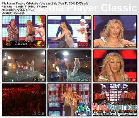 Кристина Орбакайте - Всё Сначала (Live, Премия Муз ТВ, 2006)