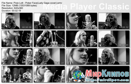 Pixie Lott - Poker Face (Acoustic, Lady GaGa cover)